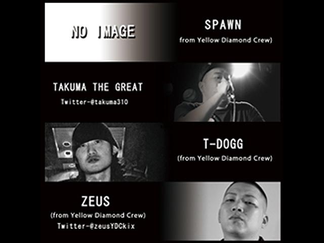 SKIT FRESH KICKS MIX CD (Mixd By DJ KYABE2)の商品画像-5