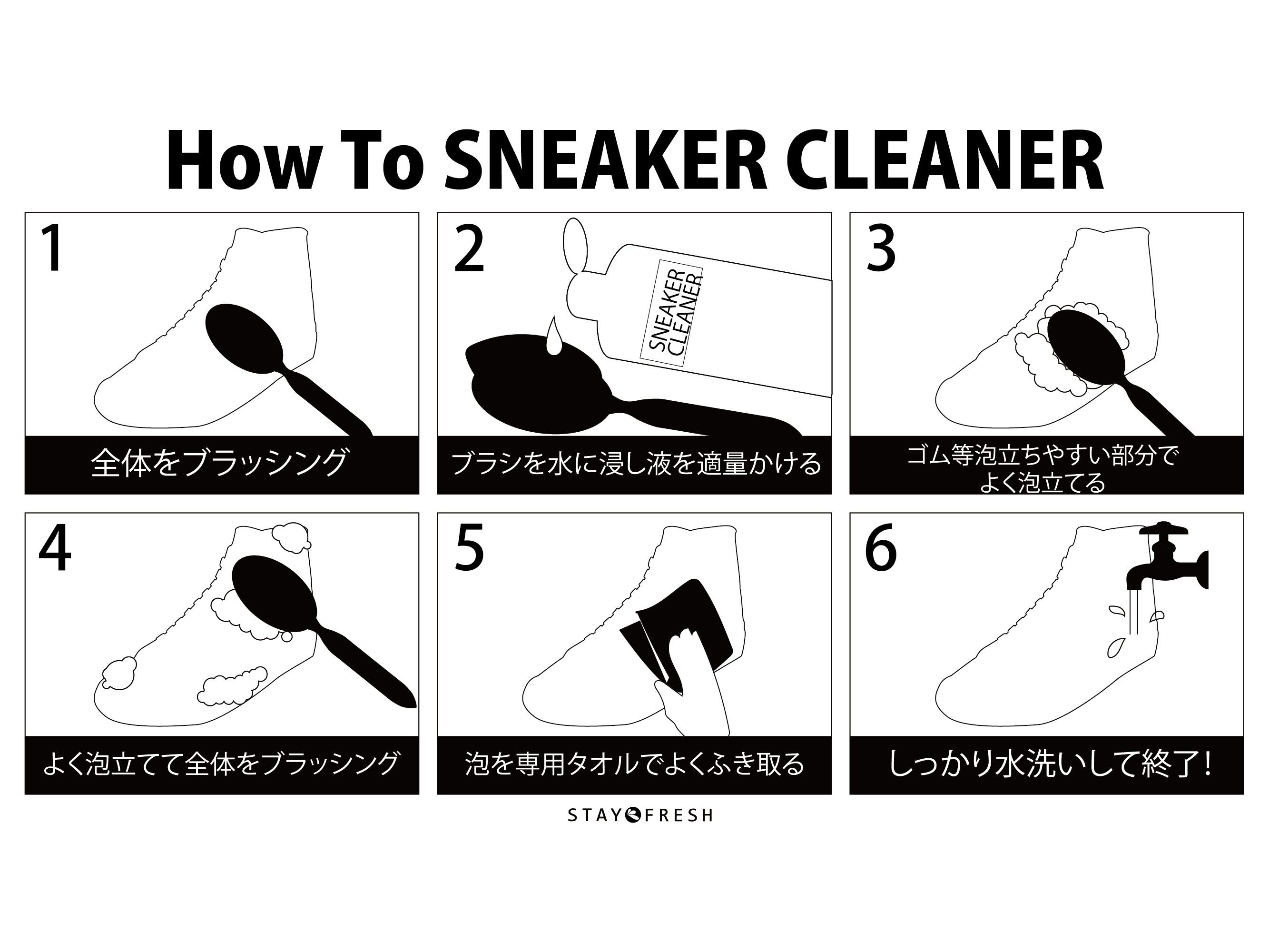 STAYFRESH SNEAKER CLEANER BOTTLE 250mlの商品画像-2