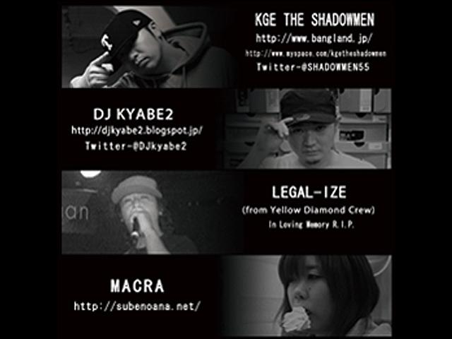 SKIT FRESH KICKS MIX CD (Mixd By DJ KYABE2)の商品画像-3