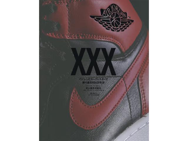 BOOK HOOP XXXの商品画像