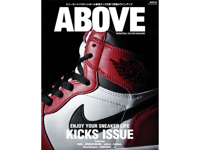BOOK ABOVE BASKETBALL CULTURE MAGAZINEの商品画像