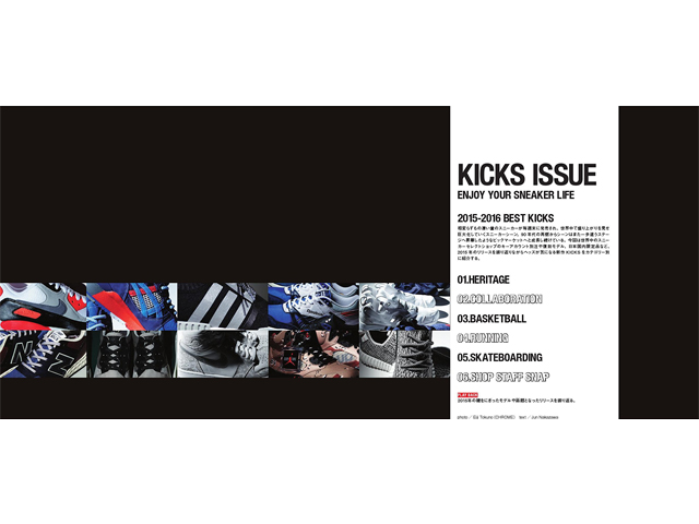BOOK ABOVE BASKETBALL CULTURE MAGAZINEの商品画像-1