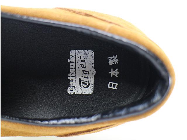 TIGER SLIP-ON DELUXEの商品画像-7