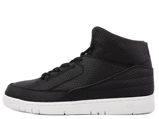 AIR PYTHON DSM NYC SPの商品画像