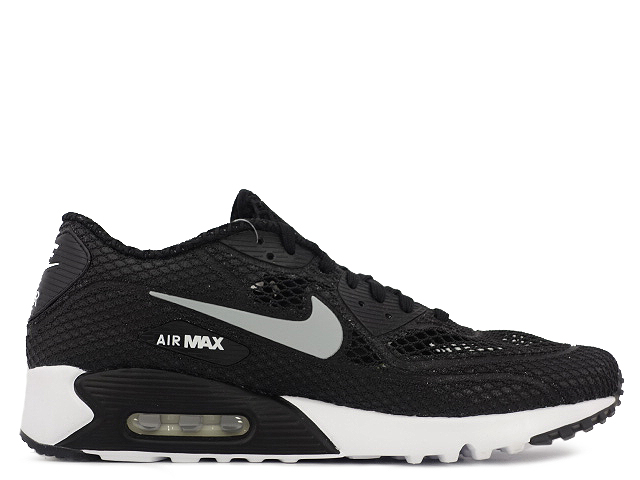 AIR MAX 90 ULTRA BR PLUS QSの商品画像-3
