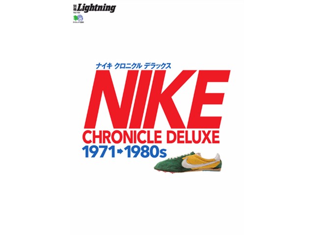 BOOK NIKE CHRONICLE DELUXE