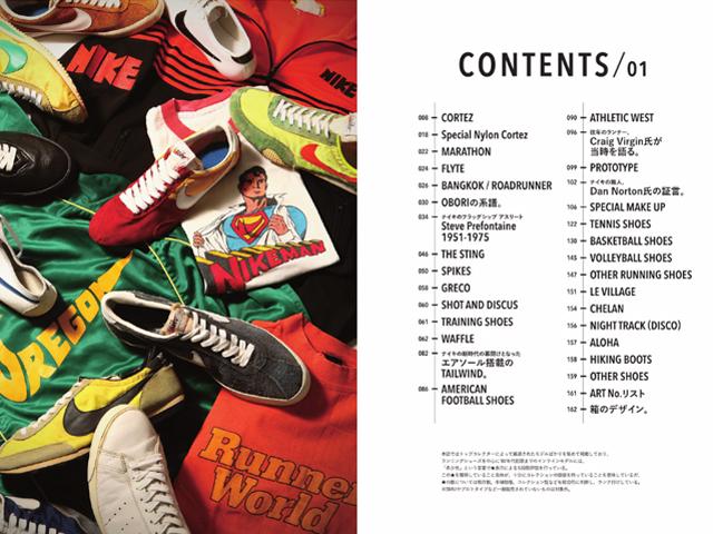 BOOK NIKE CHRONICLE DELUXEの商品画像-1