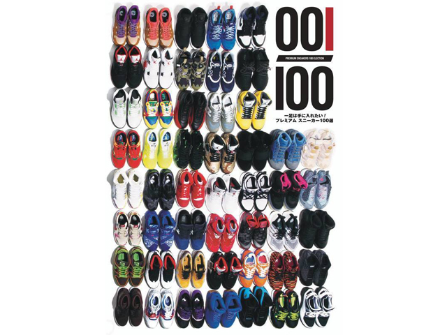 BOOK PREMIUM SNEAKER 100 SELECTION
