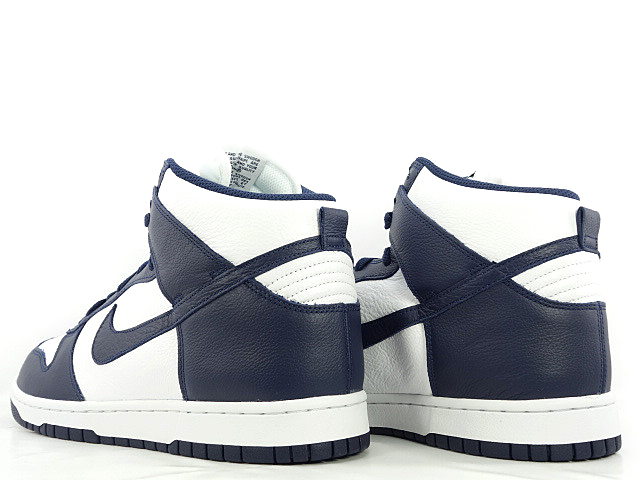 DUNK HIGH RETRO QSの商品画像-2