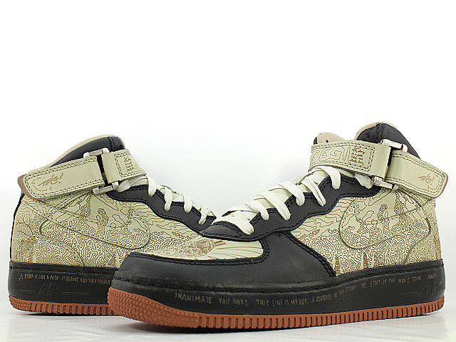 AIR FORCE 1 MID INSIDEOUTの商品画像-1