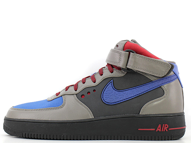 AIR FORCE 1 MID SUPREME WP