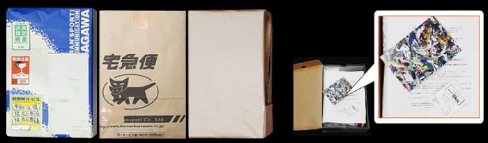 box0002