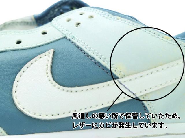 leather_sample01