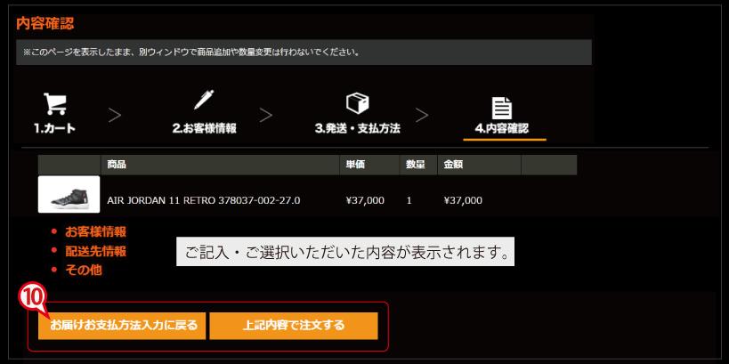 order004