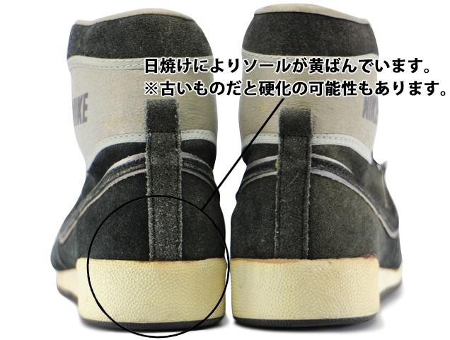 sole_sample02