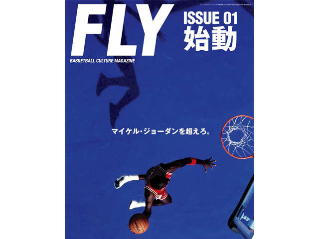 BOOK FLY BASKETBALL CULTURE MAGAZINEの商品画像