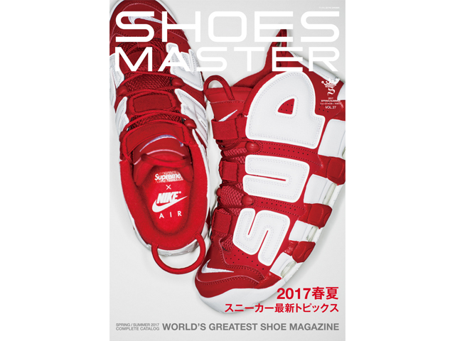BOOK SHOES MASTER vol.27の商品画像