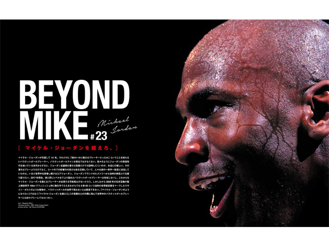 BOOK FLY BASKETBALL CULTURE MAGAZINEの商品画像-1