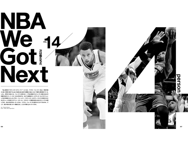 BOOK FLY BASKETBALL CULTURE MAGAZINEの商品画像-2