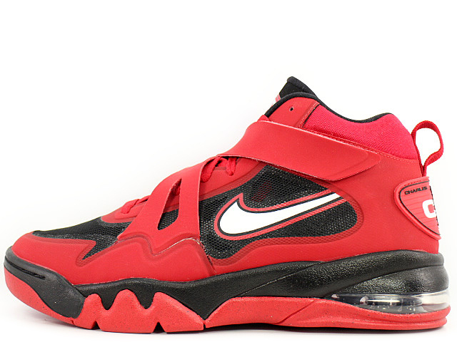 AIR FORCE MAX CB 2 HYP