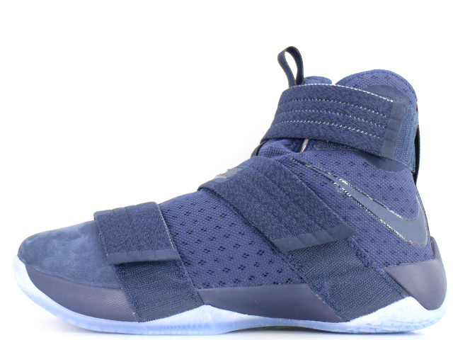LEBRON SOLDIER 10 SFG EP