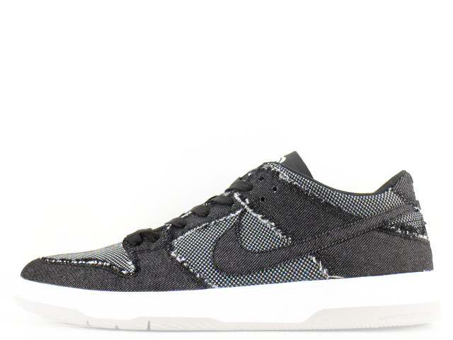 SB ZOOM DUNK LOW ELITE QS